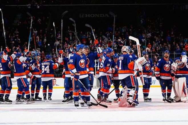 See an exciting hockey match with discount New York Islanders tickets at TicketsatWork.com!